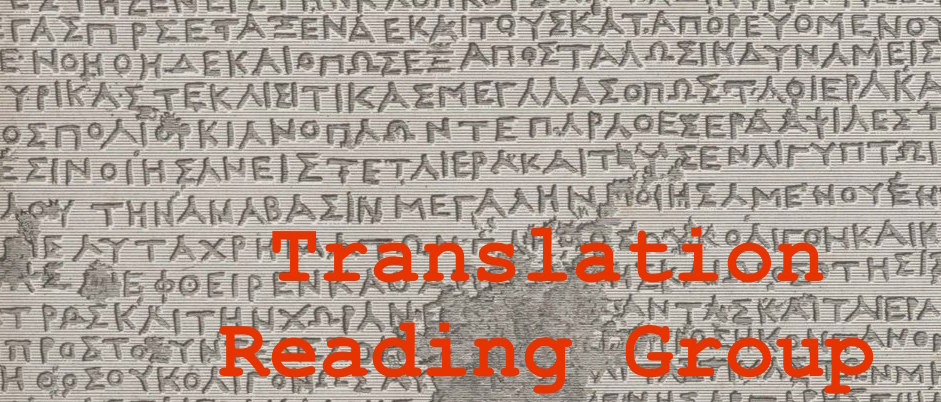 Translation Reading Group